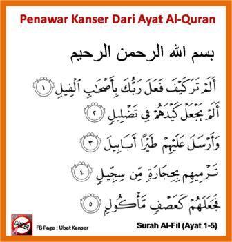 Surah Al-Fil Merawat Kanser