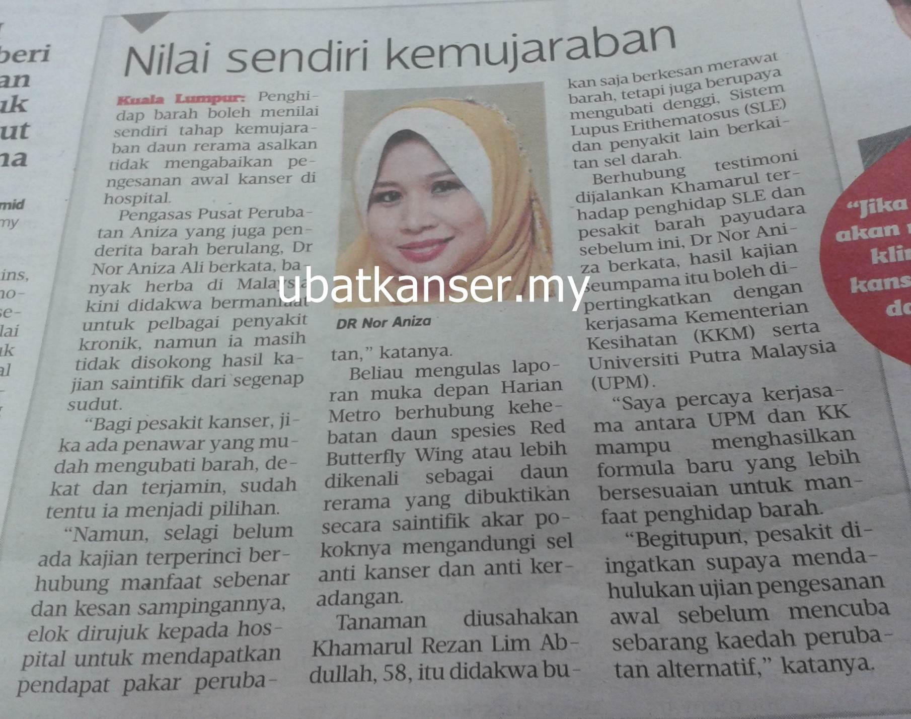 Nilai Sendiri Kemujaraban Daun Rerama_ubatkanser.my