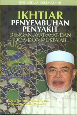 Cover Ikhtiar Penyembuhan Penyakit - Bonus ubatkanser.my
